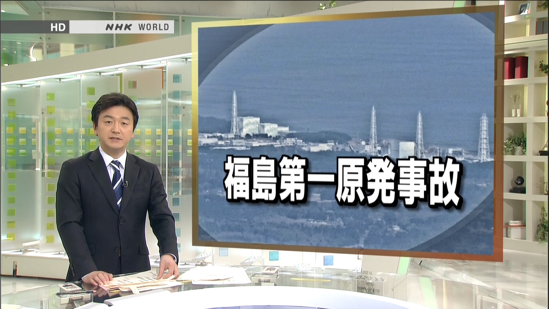 nhk-world-hd